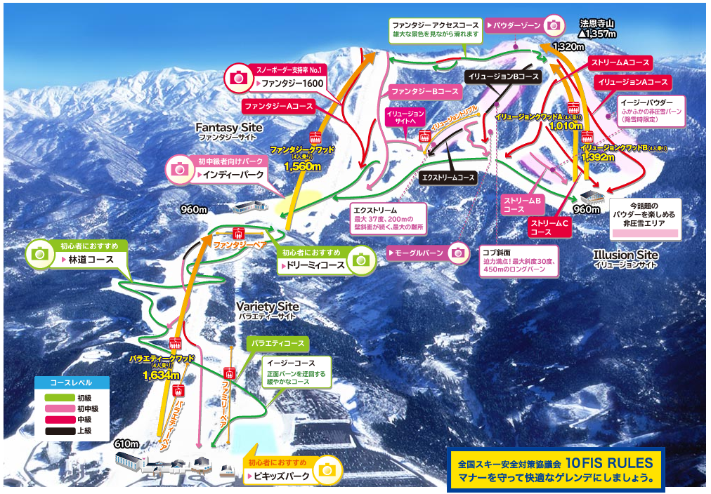 スキージャム勝山 @スノーサーチ