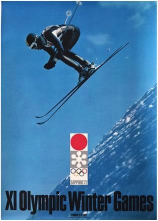 札幌冬季オリンピック @スノーサーチ