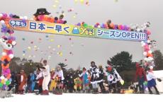 今年もイエティが日本一早くゲレンデオープン!