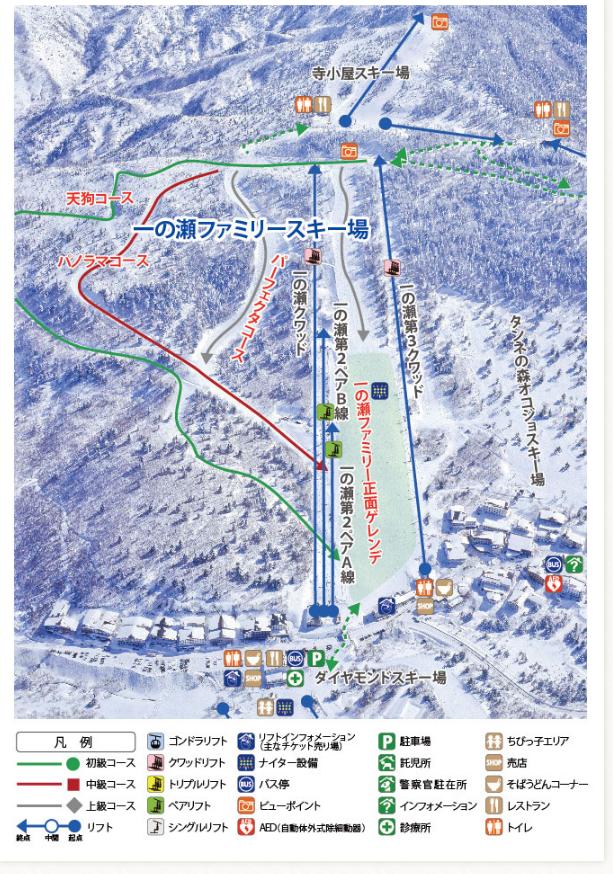 志賀高原 一の瀬ファミリースキー場 - スキーヤー・スノーボーダーの ...