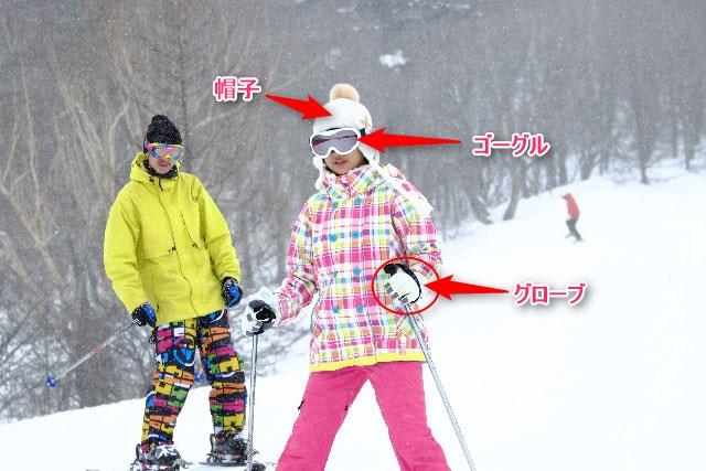 ゴーグル スノーサーチ