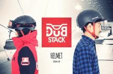 ストリートから雪山まで。オールシーズン使えてしかも低価格なヘルメット登場