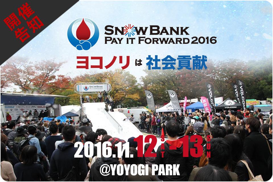 snowbank2016_banner_3