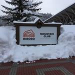キロロリゾート スノーサーチ