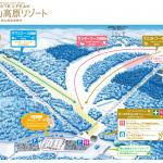 日本国内で14年ぶりに新設スキー場オープン12月16日兵庫県。