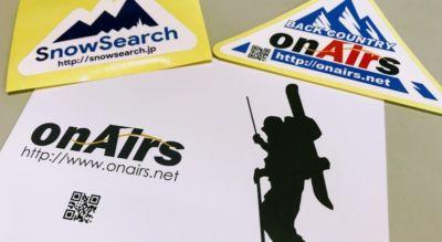 スキー・スノボに使える無線資格取得「みなかみ町」で開催!参加者全員にステッカープレゼント!