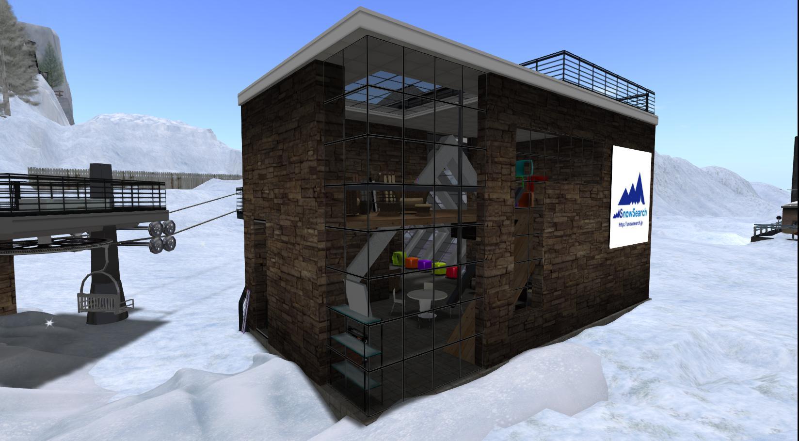 スノーサーチセンターハウス